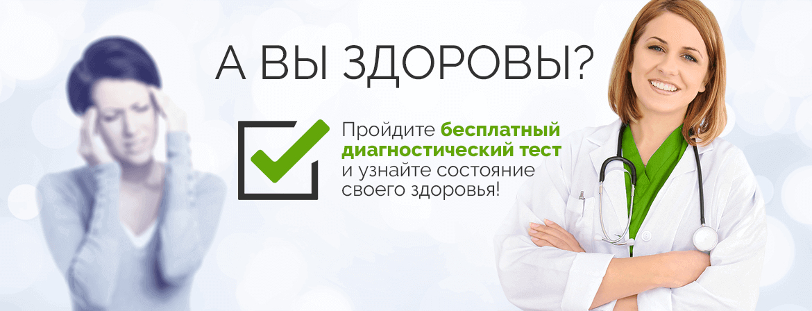 analiticheskiy-test-zdorovy-nspworld